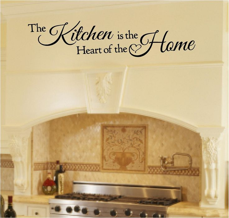 The Kitchen Is The Heart Of The Home. Wall Art Over Stove.