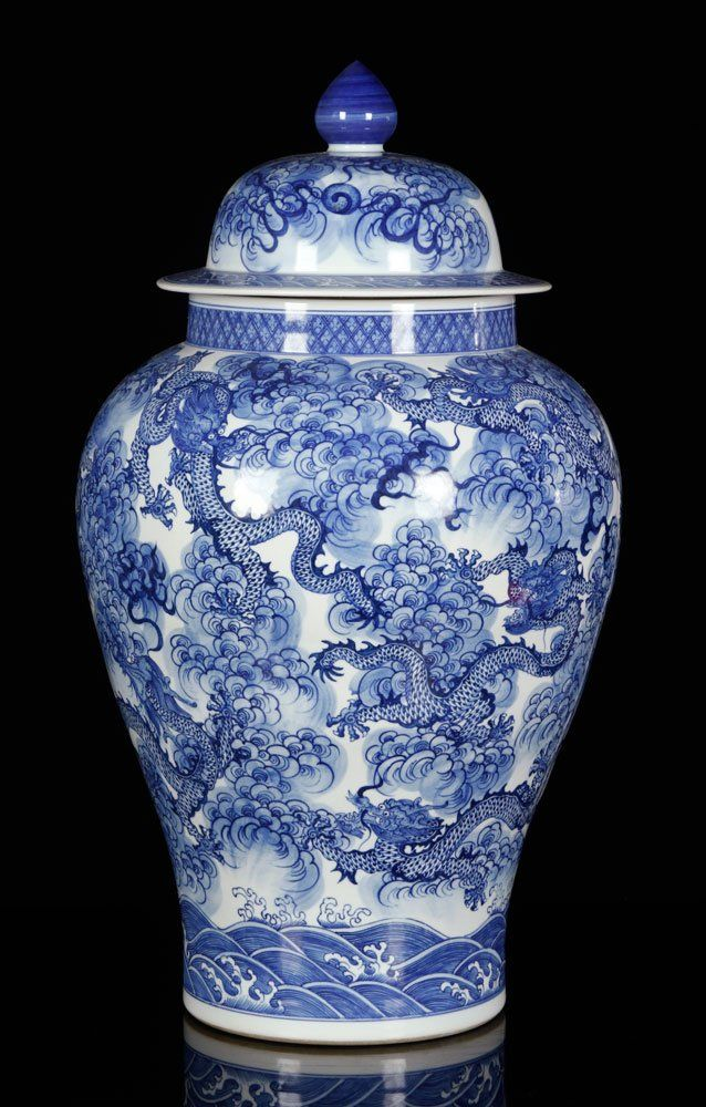 Later 19th century Chinese blue and white jar, porcelain, with lid, decorated…