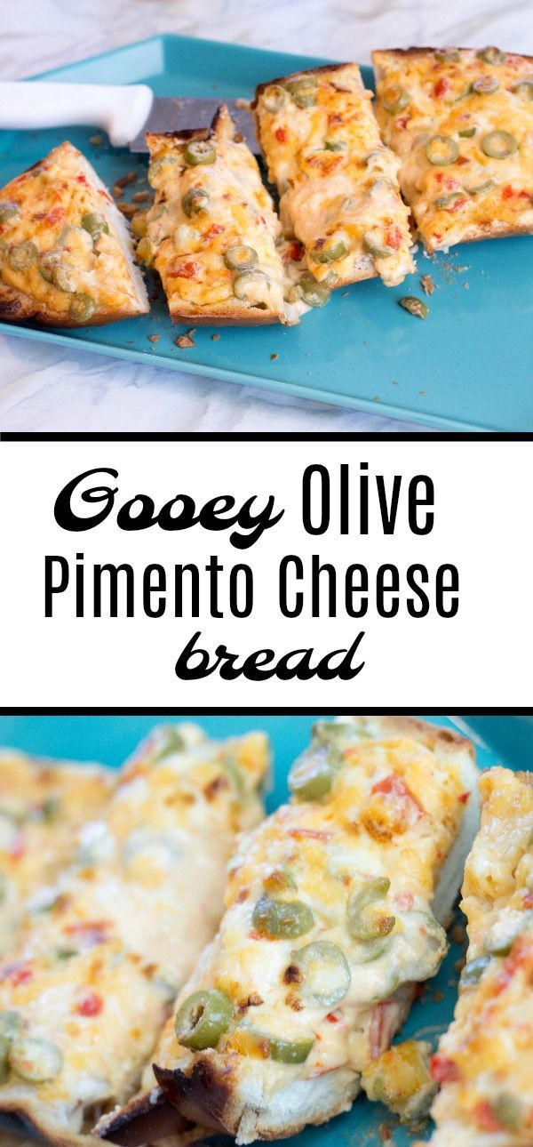Gooey Olive Pimento Cheese Bread The perfect side dish to any meal! #ad