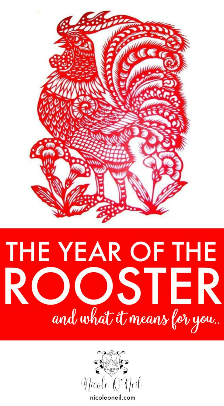 2017 The Year of the Rooster and What It Means for You - Ever wondered what the Chinese Zodiac Symbols mean? Discover your zodiac animal and get easy Chinese Zodiac Explanations in this post, including your lucky numbers, colours, things to do and avoid in the year of the rooster and more.