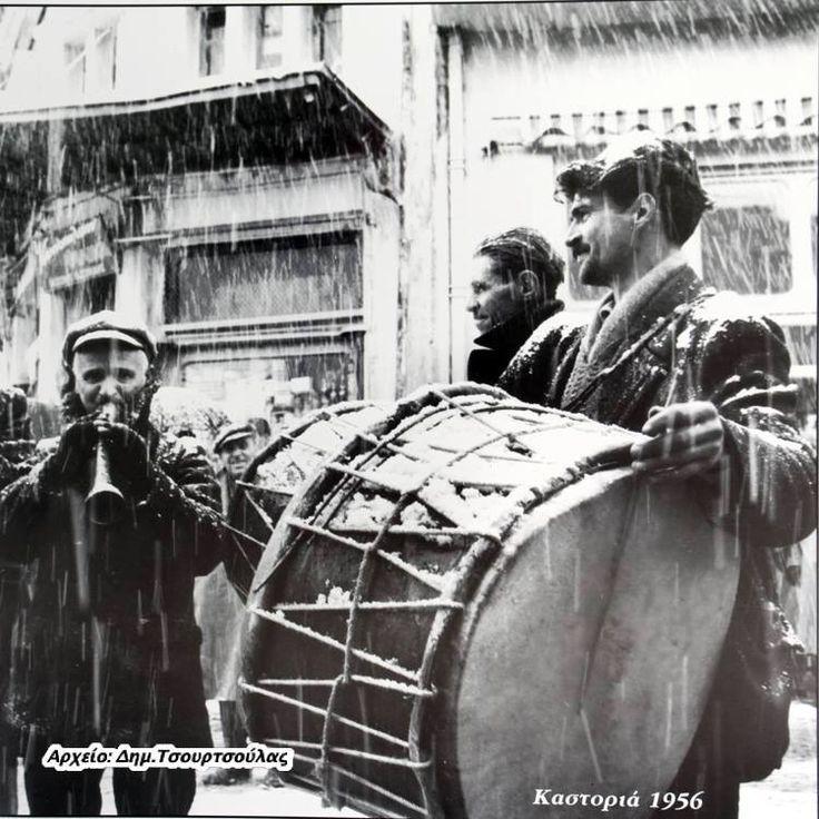 Καστοριανό καρναβάλι το 1956 με τον φακό του Σπύρου Μελετζή