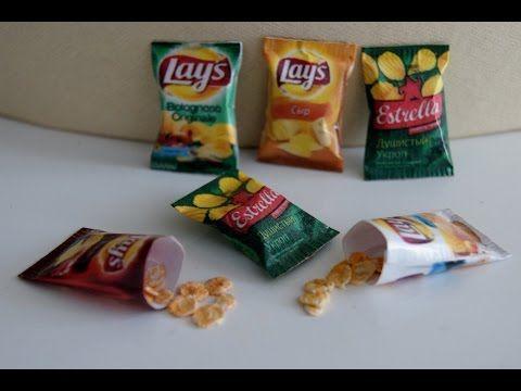 Чипсы для кукол / Chips for dolls - YouTube