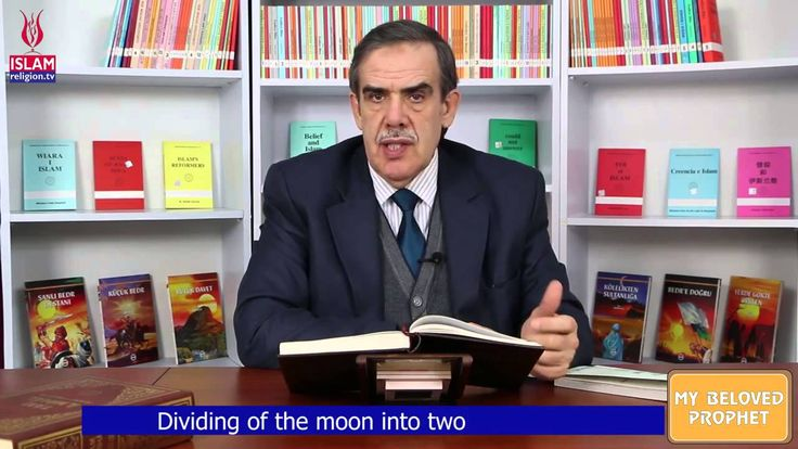 Dividing of the moon into two - My Beloved Prophet