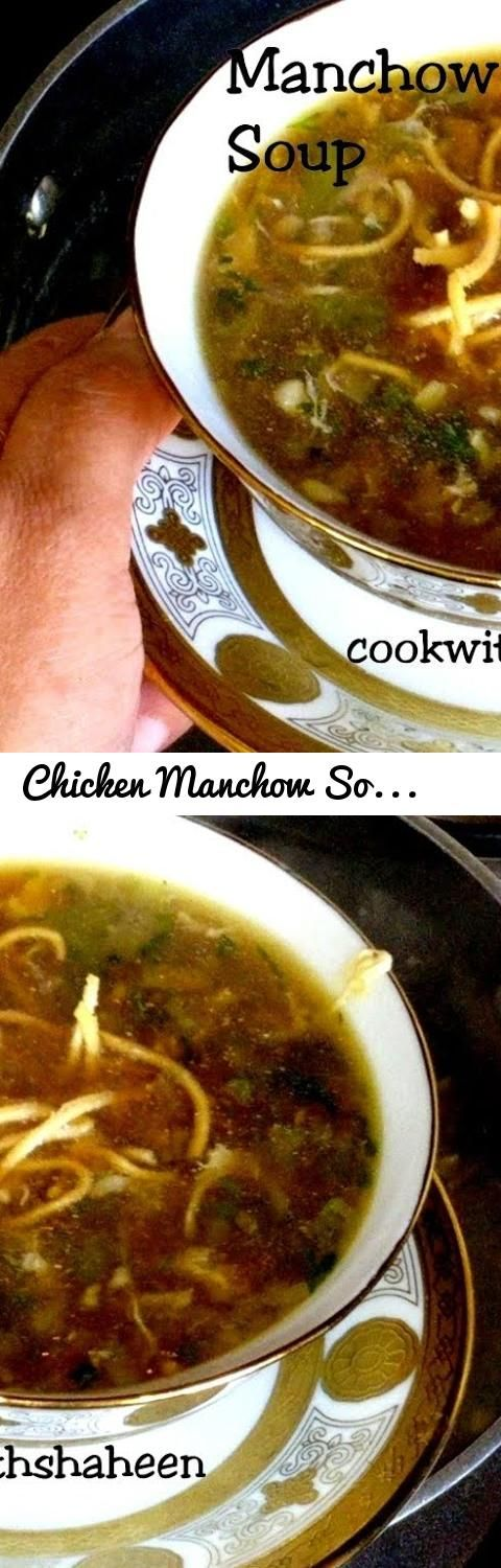 Chicken Manchow Soup | Chinese Manchow Soup | Easy Manchow Soup Recipe... Tags: 'manchow soup recipe sanjeev kapoor, 'chicken manchow soup sanjeev kapoor, 'chinese manchow soup, 'chicken manchow soup recipe step by step, 'chicken manchow soup vahrehvah, 'chicken manchow soup near me, 'chicken hot & sour soup, 'chicken manchow soup wiki, 'chicken manchow soup wiki