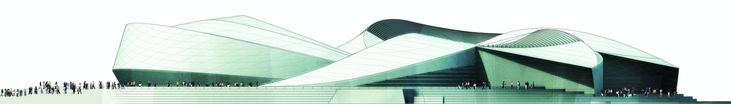 Gallery of The Blue Planet / 3XN - 38