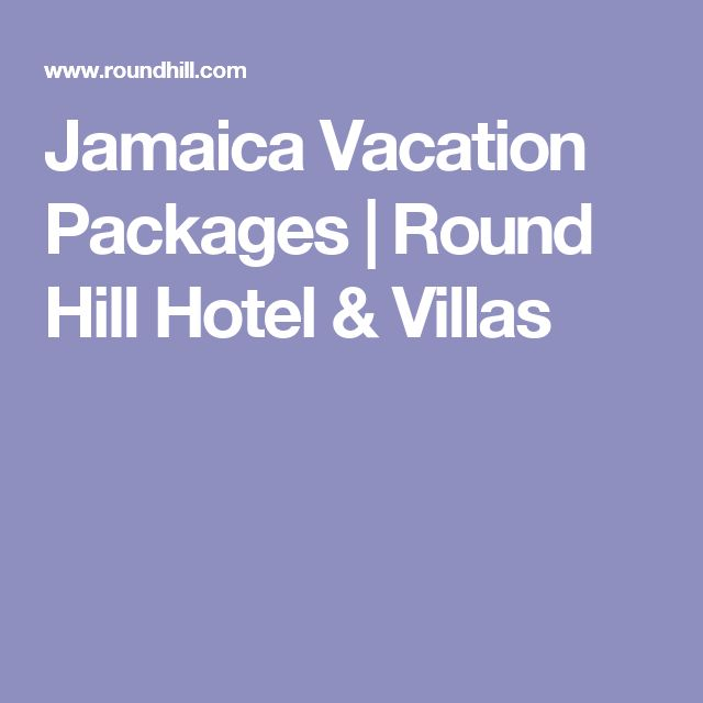 Jamaica Vacation Packages | Round Hill Hotel & Villas