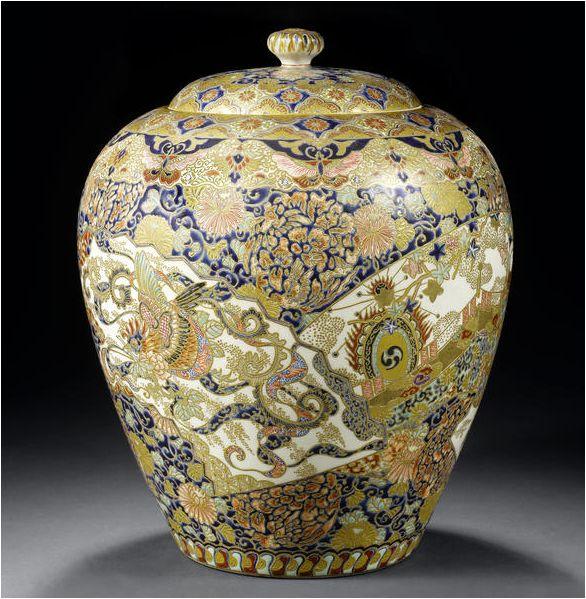 23 Best Images About Satsuma On Pinterest Antiques Vase