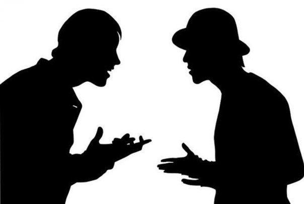 Психология успеха!  Никогда не спорьте. Людям не нравится, когда им говорят, что они не правы, им не нравится даже когда предполагают, что они не правы.  Голос истины противен слуху. © Лао-цзы