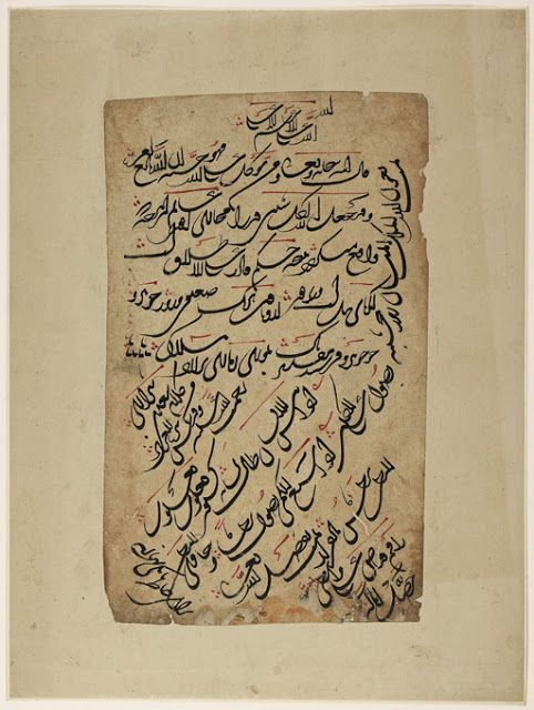 The script used in this piece — a fluid tahriri found in 18th and 19th-century…