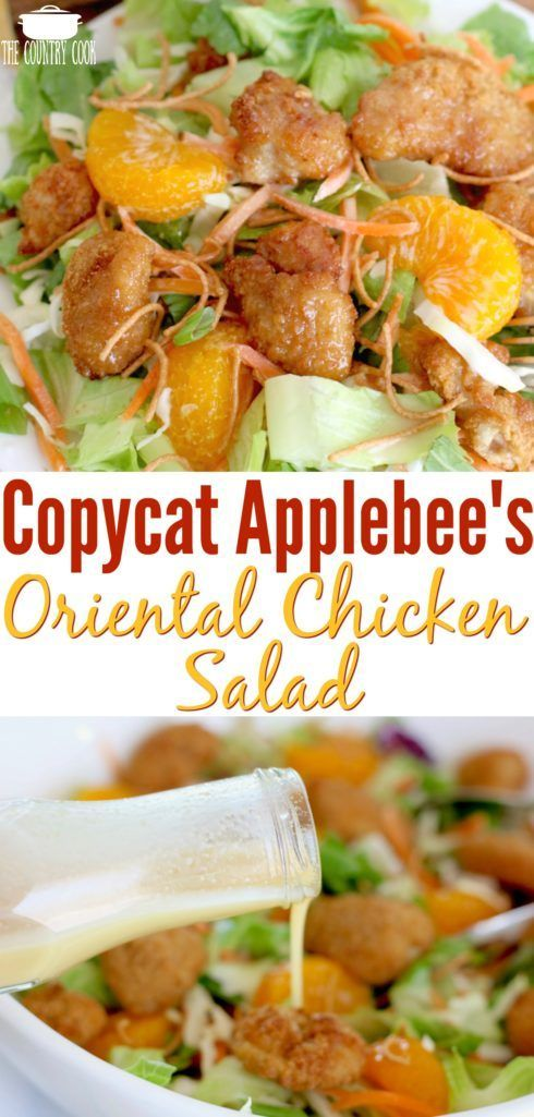Copycat Applebee's Oriental Chicken Salad recipe from The Country Cook #salads #easy #chicken #recipes
