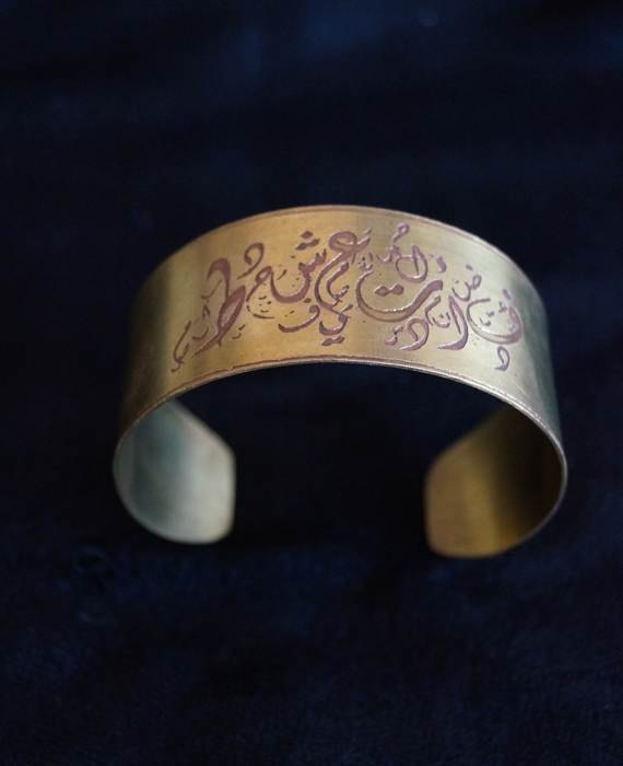 Beautiful Cuff similar to how I picture Nalia's