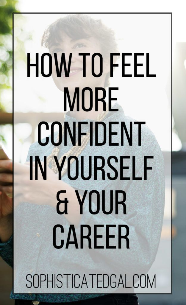 Career Confidence Tips For Women