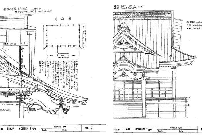 Japanese おしゃれまとめの人気アイデア Pinterest Designs By