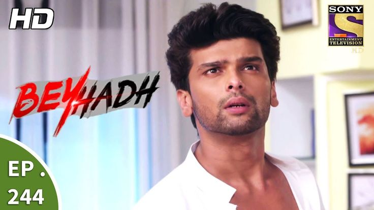 Beyhadh - बहद - Ep 244 - 15th September 2017 - Download This Video   Great Video. Watch Till the End. Don't Forget To Like & Share Click here to Subscribe to SetIndia Channel : https://www.youtube.com/user/setindia?sub_confirmation=1 Click to watch all the episodes of Beyhadh - https://www.youtube.com/playlist?list=PLzufeTFnhupzMXKYVxLRIn56jnl62y7Rp About Beyhadh: ---------------------------- Beyhadh chronicles the lives of Maya (Jennifer) Arjun (Kushal) and Saanjh (Aneri) and how their…