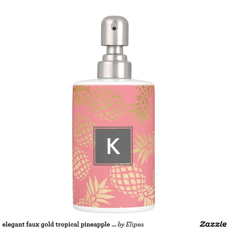elegant faux gold tropical pineapple pattern soap dispenser and toothbrush holder
