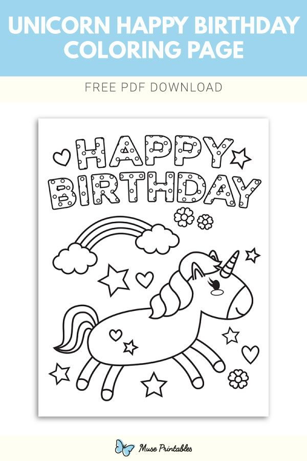 Free Printable Unicorn Themed Happy Birthday Coloring Page