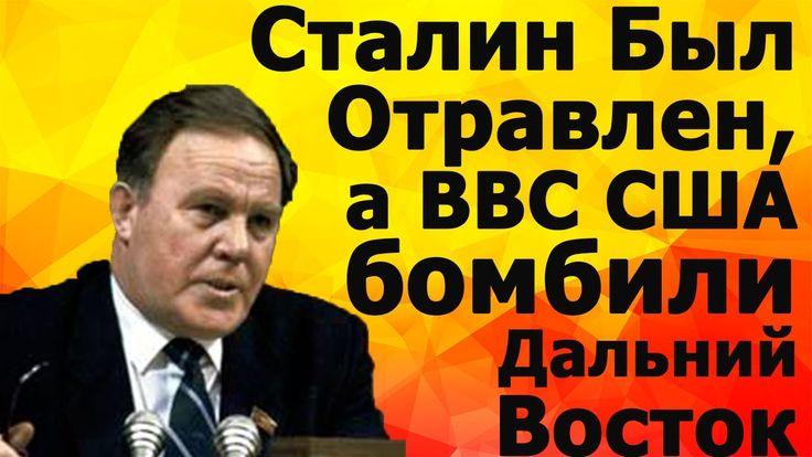 Рассекречены Архивы КГБ - Михаил Полторанин