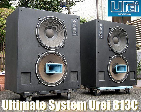 Urei 813C