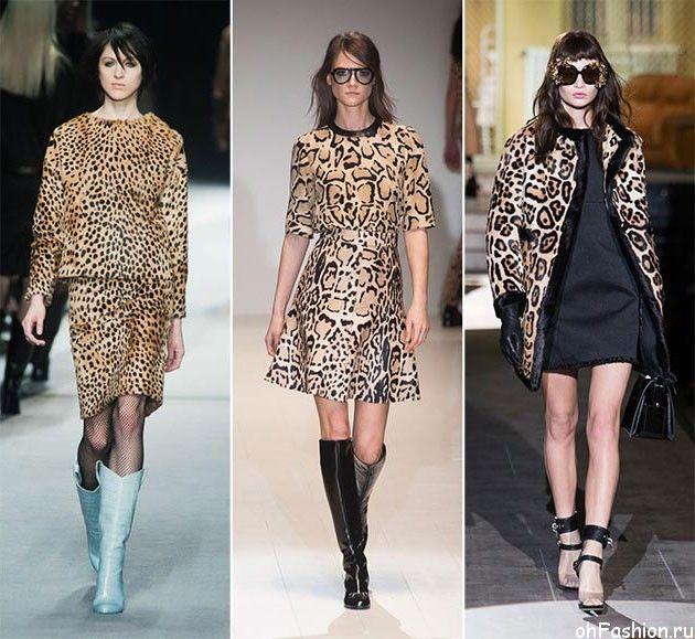 животные принты (леопард) - модные принты сезона осень/зима 2014-2015
