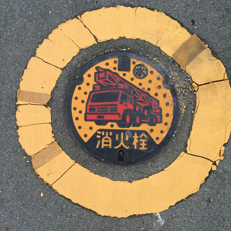 Fire hydrant manhole cover. Place: Inazawa city, Aichi, Japan.