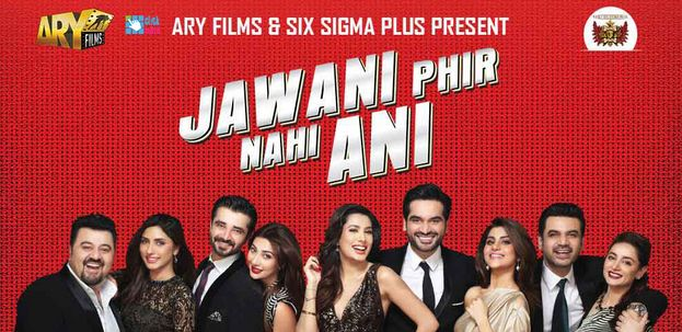 Jawani phir Nahi Ani Full Movie Watch Online HD