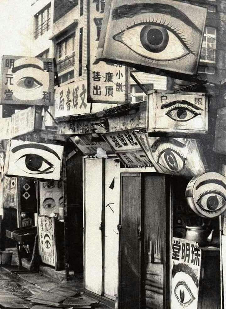 Oculista chino 1930