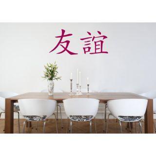 Наклейка по тематике от 2stick.ru.Китайский символ дружбы