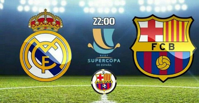 Купить билеты на футбол матчи Эль Классико El Clasico, Реал Мадрид Real Madrid - ФК Барселона FC Barcelona Суперкубок Испании Supercopa de España.