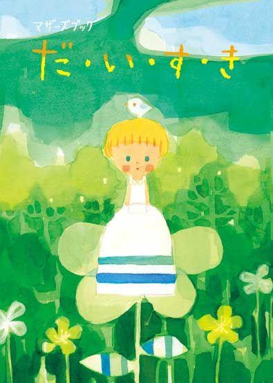 green flower illustration
