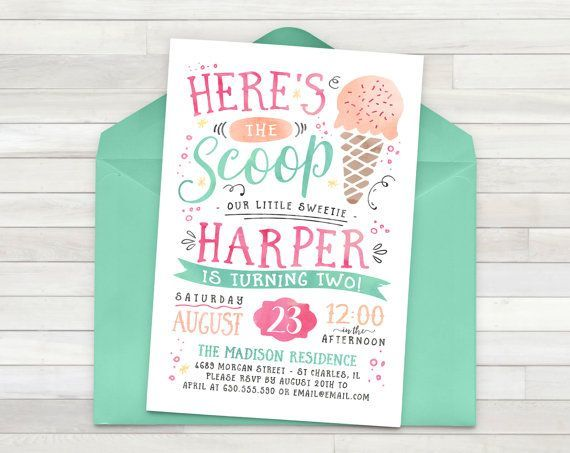 Ice Cream Birthday Invitation Ice Cream Invitation by PricklyPress