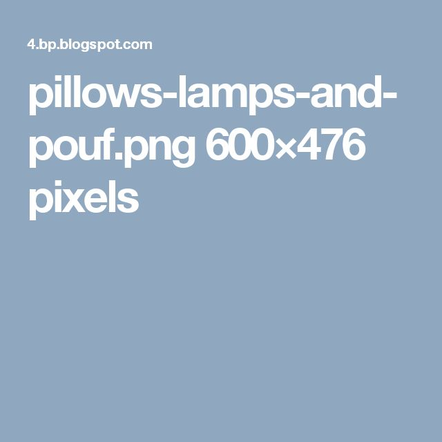 pillows-lamps-and-pouf.png 600×476 pixels