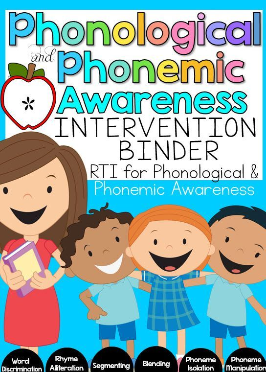 Phonological and Phonemic Awareness Intervention Binder