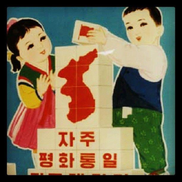 1980s Retro DPRK Reunification Poster #dprk #northkorea #retrosocialism www.retrodprk.com