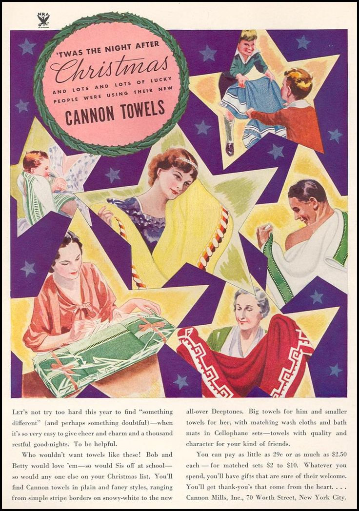 47 best Vintage Christmas adverts images on Pinterest | Christmas ...