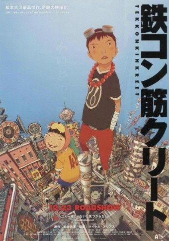 Matsumoto Taiyô | du9, l'autre bande dessinée