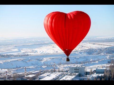 В преддверии Дня святого Валентина. Сердце в небе над Белгородом – 2015 год