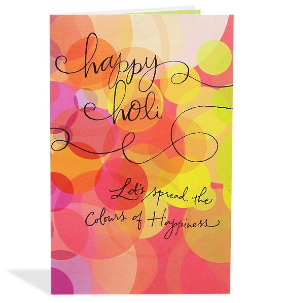 Happy Holi Cards Free Ideas