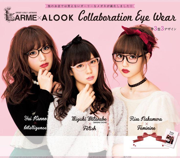 他のお店では買えないガーリーなメガネが誕生しました LARME×ALOOK Collaboration Eye Wear