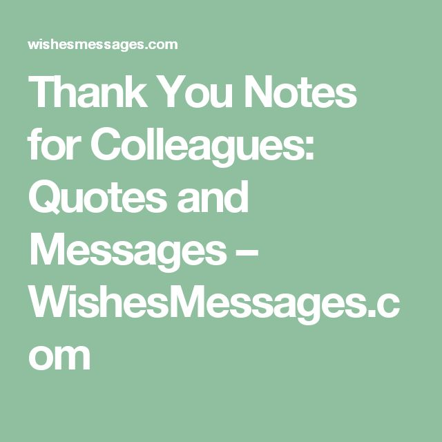 29 best Thank you notes at the Office images on Pinterest - thank you letter to employees