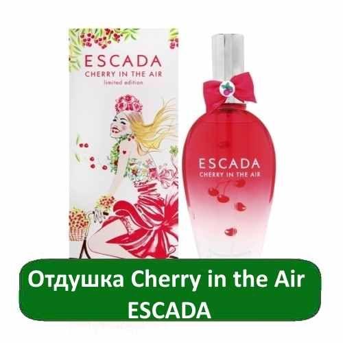 Представляем вашему вниманию парфюмерную отдушку. Приятный и нежный аромат вишни, понравится многим. https://xn----utbcjbgv0e.com.ua/otdushka-cherry-in-the-air-escada-1-litr.html #мылоопт #мыло_ #красота #польза #мыло_опт #наклейки  #декор #для_мыла #мыловарение #всё_для_мыла #праздники #подарки #для_детей #красота #рукоделие