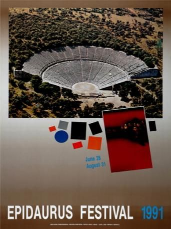 EPIDAURUS FESTIVAL. 1991.Φεστιβάλ Επιδαύρου.  28 Ιουνίου - 31  Αυγούστου. Αφίσα…