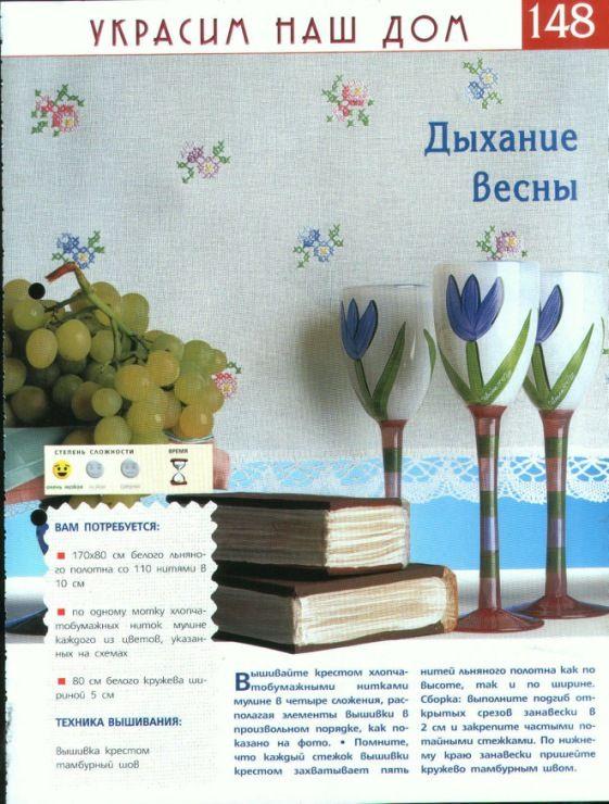 Gallery.ru / Фото #158 - 2 - logopedd / drobne kwiatki 1/2