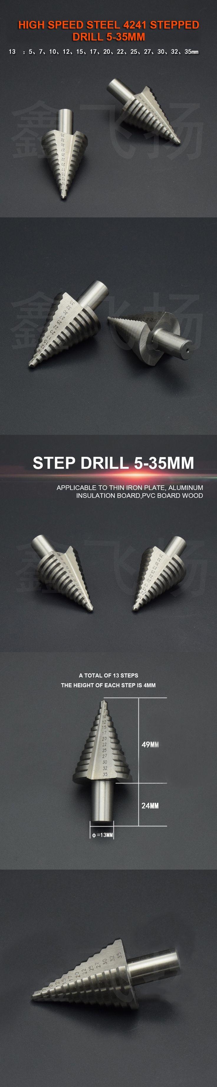 1Pcs Step Drills Taper Power Tools 3-35mm Step Drill Bit Metal HSS Steel Cone Step Drill Sharpening Hole Countersink Tools