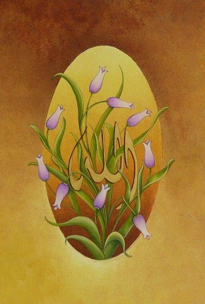 Laleler 3 ( Akrilik üzerine altın, guaj 18x24 cm )-Emine Süsoy