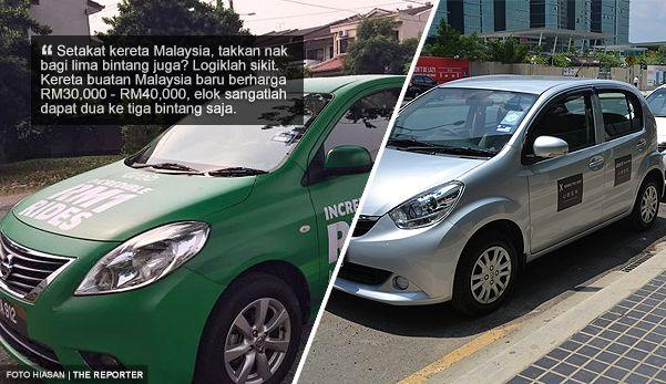 'Kalau kereta Grab/Uber jenama Honda/Toyota memang layak 5 bintang kereta Malaysia takkan nak bagi 5 bintang?' - Student IPT   GEORGE TOWN PULAU PINANG - Semalam pemandu Grab/Uber meluahkan rasa kesal terhadap tindakan segelintir pelajar IPT yang memberikan 'rating' rendah kepada mereka sehingga mendatangkan masalah seperti di-ban oleh syarikat dari terus beroperasi.  Difahamkan golongan pelajar IPT yang tidak bertanggungjawab memberikan 'rating' yang rendah hanya kerana pemandu Grab/Uber…