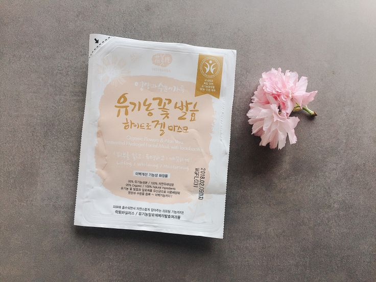 SHEET MASK PER TE! - WHAMISA ORGANIC FLOWERS HYDROGEL / #Skincare #sheetmask #Whamisa