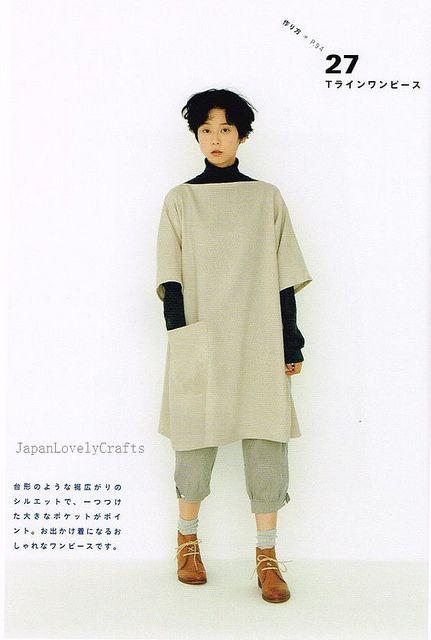 Apron & Apron Dress by Yoshiko Tsukiori - Straight Stitch Sewing - Japanese Pattern Book for Women Clothing - B1299-63