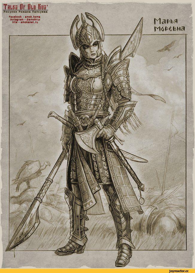 Roman Papsuev,Tales Of Old Rus',art,арт,красивые картинки,Fantasy,Fantasy art,длиннопост