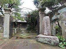 Izu Oshima Island