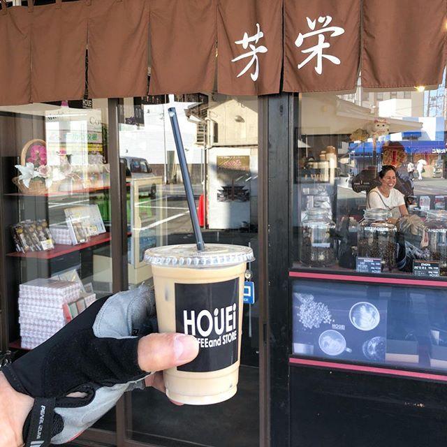 芳栄(HOUEI)のアイスラテで休憩 #芳栄 #houei #カフェ #cafe #アイスラテ #成田